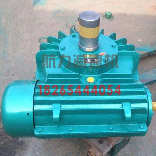 PWS环面蜗杆减速机